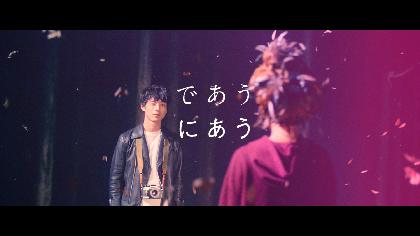 坂口健太郎×忽那汐里×ウカスカジーウェブムービー第二弾『雨、のち、秋、冬。』を公開 メイキング&インタビュー映像も解禁