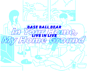 Base Ball Bear、初のFC限定生配信ライブの開催が決定
