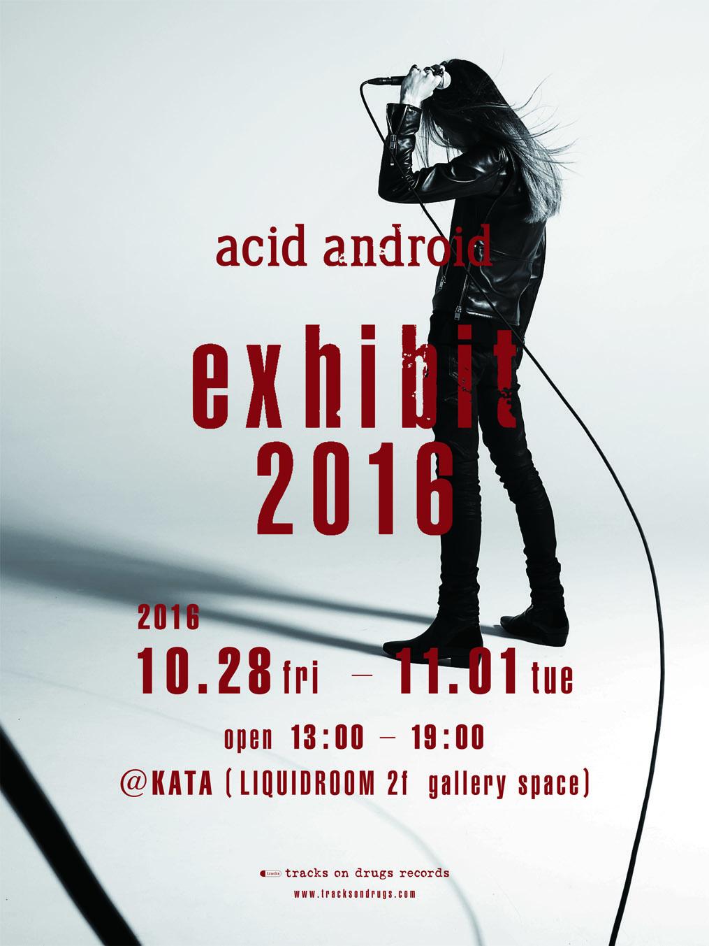 acid android exhibit 2016 KEY VISUAL