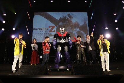 『劇場版 マジンガーZ / INFINITY』水木一郎が「ゼーット!!!」『北九州ポップカルチャーフェスティバル2017』でトークショー&ライブ開催
