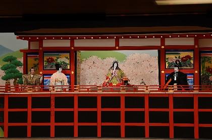歌舞伎座『四月大歌舞伎』開幕レポート 新作歌舞伎「平成代名残絵巻」で平成を締めくくる