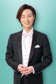 山内惠介、デビュー20周年記念曲第2弾「古傷」ニュータイプ発売 オンラインによるカラオケ大会も決定