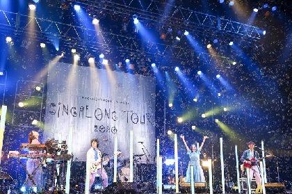 緑黄色社会、無観客ライブ配信で19曲を熱演 新曲「夏を生きる」も初披露