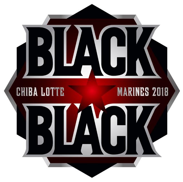 『BLACK BLACK 2018』は今年2回開催され、初戦は6月3日(日)の対広島東洋カープ戦