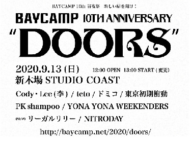 "『BAYCAMP 10th anniversary ""DOORS""』にリーガルリリー、NITRODAY出演決定"