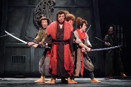 劇団☆新感線いのうえ歌舞伎《亞》alternative『けむりの軍団』開幕 倉持裕、いのうえひでのり、古田新太らのコメントが到着