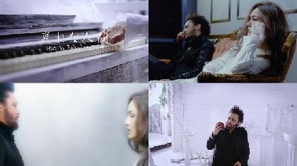 『デスノートTHE MUSICAL』死神を演じるパク・ヘナと横田栄司が歌う「哀れな人間」のミュージックビデオ公開