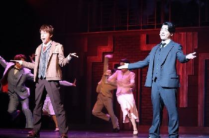 山田孝之、柿澤勇人、渡辺麻友ほか個性豊かなキャストが勢ぞろい!ミュージカル『シティ・オブ・エンジェルズ』いよいよ開幕
