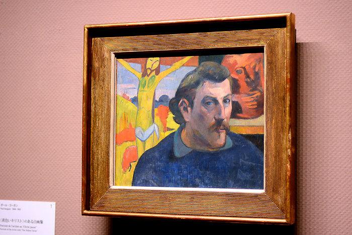 ポール・ゴーガン《「黄色いキリスト」のある自画像》1890-91年│オルセー美術館