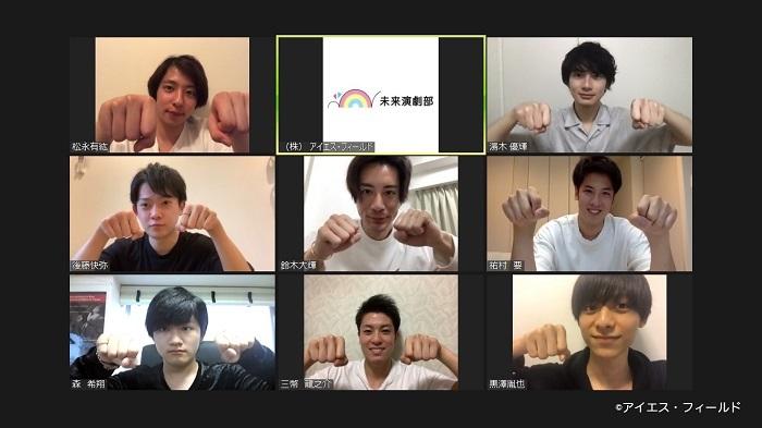 男⼦校版、写真左上から、松永有紘、湯⽊優輝、後藤快弥、鈴⽊⼤輝、祐村要、森希翔、三幣⿓之介、⿊澤胤也