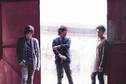 back number、新曲「瞬き」のフルサイズ音源を全国のラジオで初オンエア