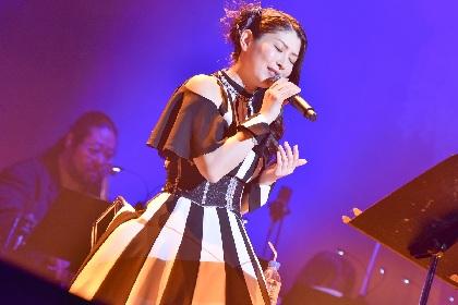茅原実里が魅せたシンガーとしての底力 『Songful days』ライブレポート