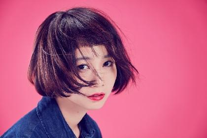 三戸なつめ、1stアルバム『なつめろ』を4月にリリース 中田ヤスタカがトータルプロデュース