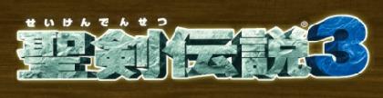 楠本桃子のゲームコラムvol.44 あの名作を今、再び『聖剣伝説3』