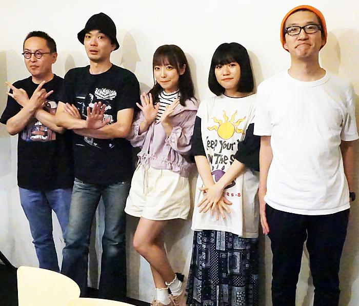 (左から)円堂都司昭、高木大地、楠芽瑠、一色萌、成松哲