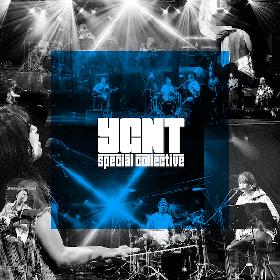 セッションプロジェクト『YGNT special collective』、5週連続リリース第4弾でヒグチアイ「ほしのなまえ」カバーを配信&演奏映像プレミア公開決定