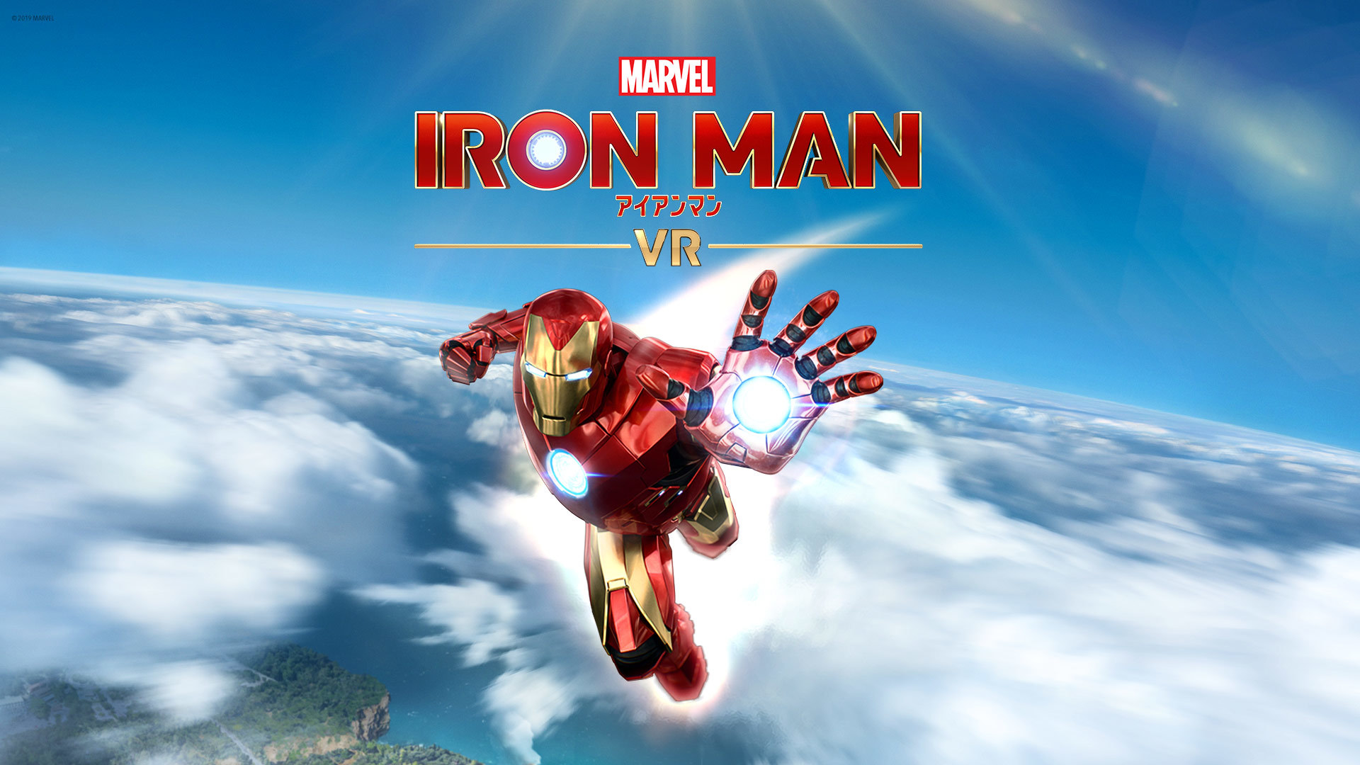 『マーベルアイアンマン VR』メインビジュアル (c) 2019 MARVEL (c)2019 Sony Interactive Entertainment LLC. Developed by Camouflaj, LLC.