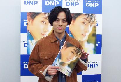 永田崇人、ファースト写真集『背のび』の重版が決定! 記念の握手会が開催