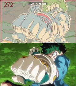 『ヒロアカ』TVアニメ4期の特別映像解禁!興奮の名シーンを超貴重な線撮と本編の比較ムービーで公開
