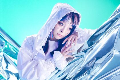きゃりーぱみゅぱみゅ、新曲「ガムガムガール」MV公開記念番組の生配信が決定 番組中には重大発表も
