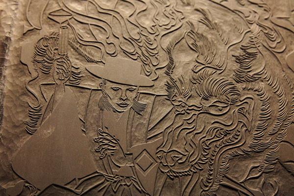 出火吐暴威変化競「竹沢藤次」の元版である、スミ線の版木