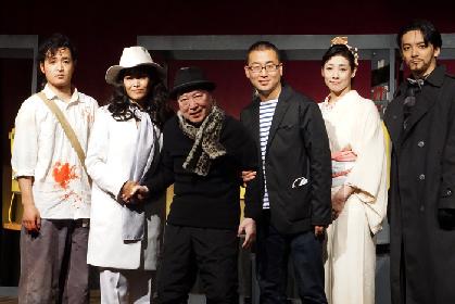 劇団唐ゼミ☆の『唐版 風の又三郎』千穐楽カーテンコールに唐十郎が登場