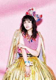 中島 愛デビュー10周年記念カバー・ミニアルバムのジャケット写真公開、地元凱旋ライブのチケット先行発売決定