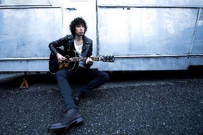 斉藤和義、11月にシングルとライブ映像作品を同時リリース シングルにも貴重なライブ音源を収録