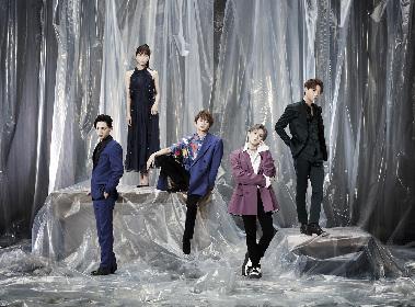 AAA、AbemaTVオリジナルドラマ『奪い愛、夏』の主題歌となっている新曲「BAD LOVE」のMVを公開