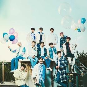 新人ボーイズグループ・TREASURE、日本デビューアルバムを3月にリリース決定