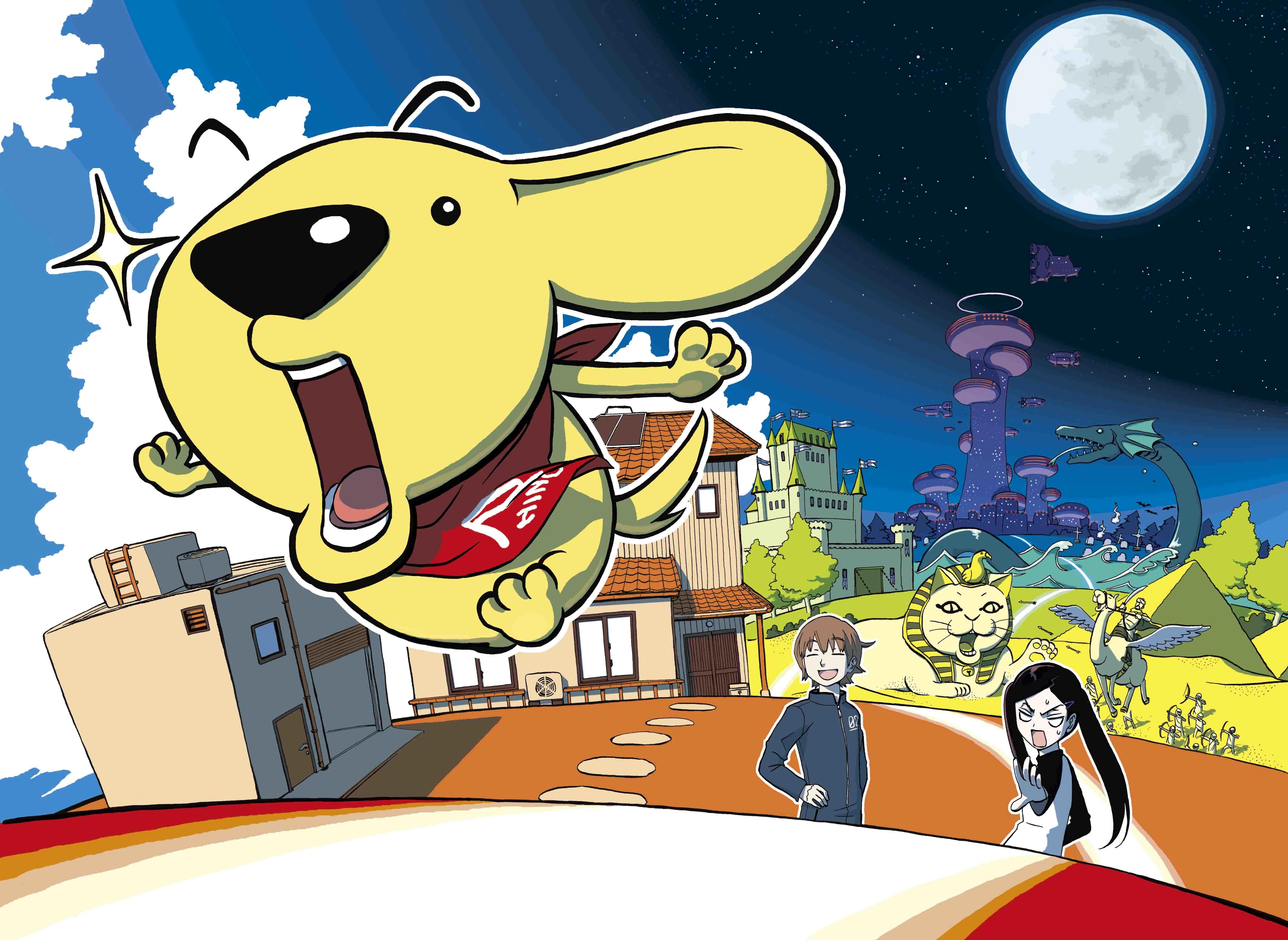 『賢い犬リリエンタール』 (c)葦原大介/集英社