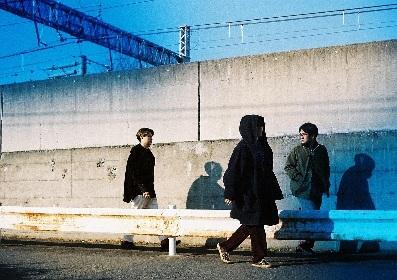 元パスピエの矢尾拓也らの新バンド・Nanakamba始動 新曲リリース&MVも公開に