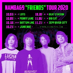 NAMBA69、ミニアルバム『FRIENDS』のリリースツアーが決定 「You're My Friend」の先行配信も開始