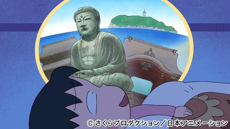 「もしかして鎌倉?」想像を膨らませるまる子 (C)さくらプロダクション/日本アニメーション