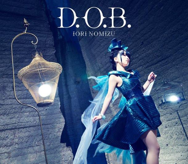野水いおり「D.O.B.」初回限定盤ジャケット