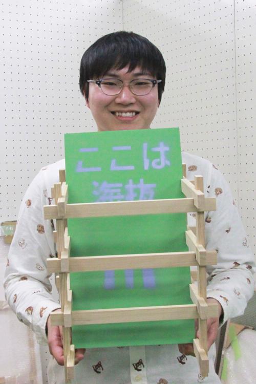 村松大毅(東京藝術大学)《ここは海抜》2017年