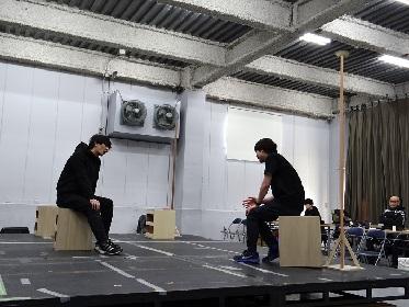 鈴木勝秀の最新作 濃密で贅沢な二人芝居『ウエアハウス-double-』稽古場レポートが到着