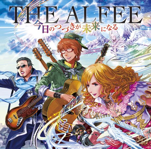 THE ALFEE「今日のつづきが未来になる」初回盤A