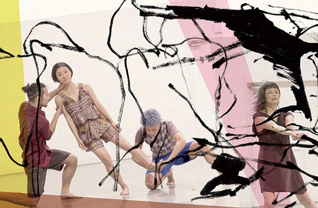 『クロスグリップ』 Photo:Naoya Ikegami