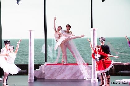 世界的バレエダンサー針山愛美が出演・演出を手掛ける『波乗亭クラシックバレエ「眠れる森の美女」ダイジェスト公演』が上演