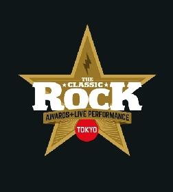 ジェフ・ベック、リッチー・サンボラらが『CLASSIC ROCK AWARDS』で来日