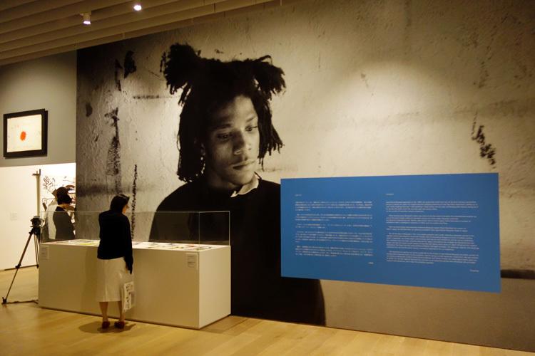 Artwork (C) Estate of Jean-Michel Basquiat. Licensed by Artestar, New York