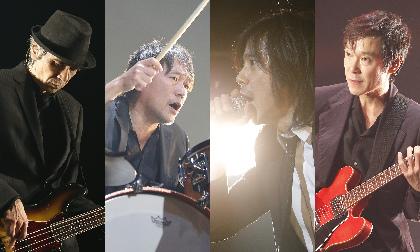 エレファントカシマシ、『新春ライブ 2020』最終日の模様を大阪よりWOWOWで生中継決定