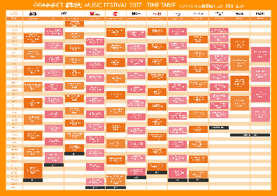 『CONNECT歌舞伎町MUSIC FESTIVAL』第4弾発表でONIGAWARA、LILI LIMIT、MAGIC OF LiFEら11組 タイムテーブルも公開に