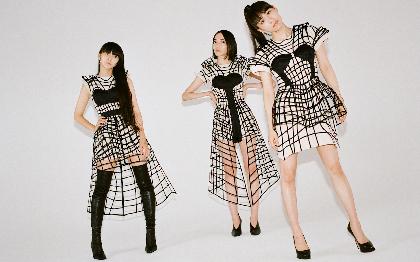 Perfume、ぴあアリーナMMで開催したプレミアライブを再演 『Perfume LIVE 2022 [polygon wave]』1月に開催決定