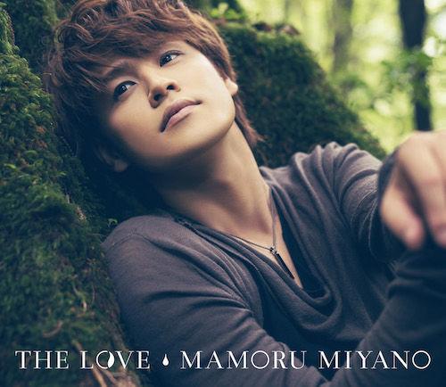 宮野真守「THE LOVE」Blu-ray付き初回限定盤ジャケット
