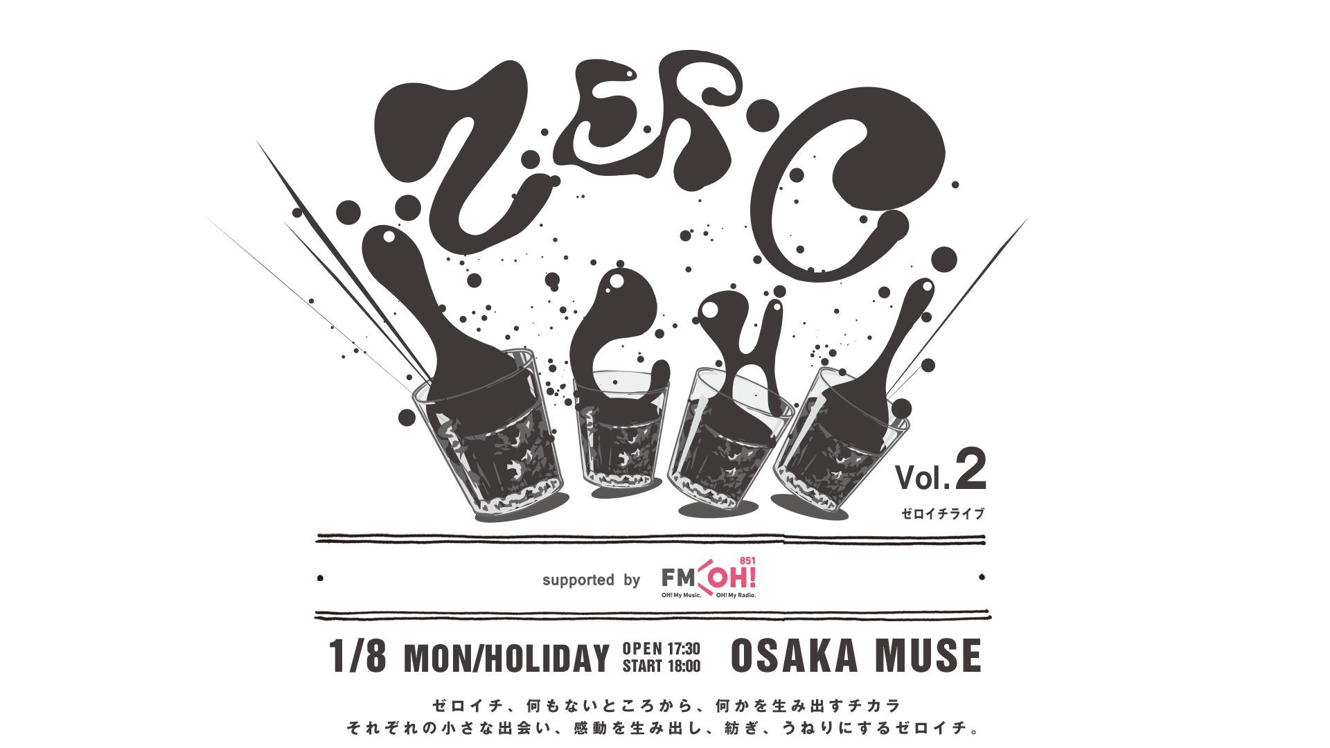 ZEROICHI LIVE!! Vol.2