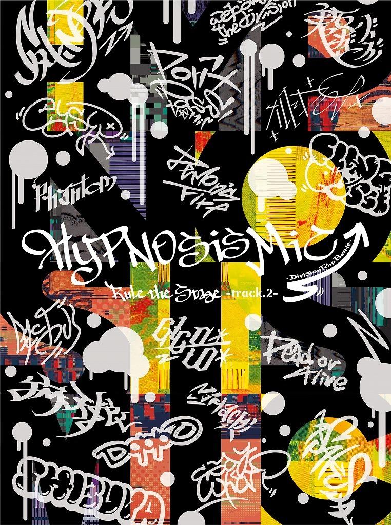 『ヒプノシスマイク-Division Rap Battle-』Rule the Stage –track.2 初回版DVD