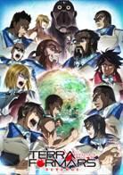 「荒涼たる新世界 / PLANET / THE HELL」