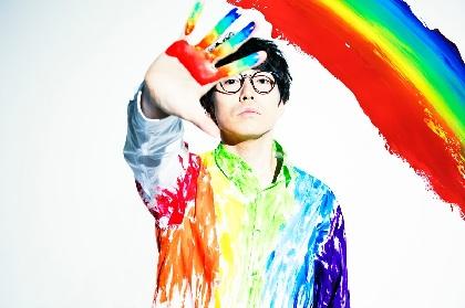 高橋優 高校野球応援ソング「虹」が配信1ヵ月後に再びチャート急上昇